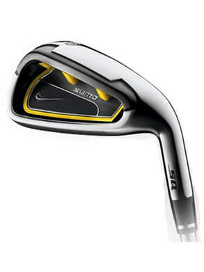 Nike Sasquatch Sumo Wedge